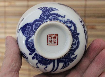 Rice Bowl - Gift